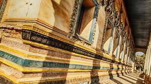 Vientiane corridor